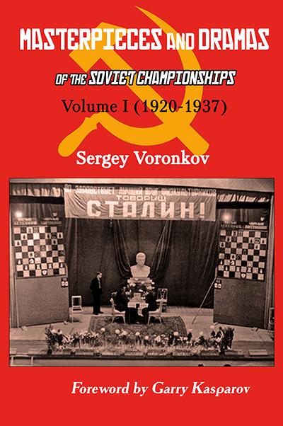 Русский сфинкс, Шедевры и драмы