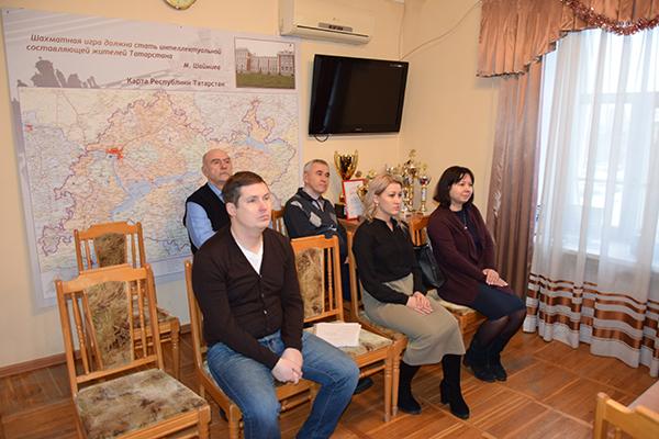 В Казани прошла отчетно-выборная конференция Федерации шахмат Республики Татарстан
