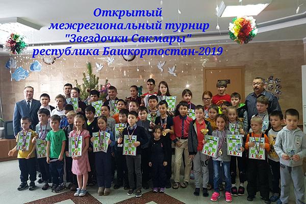 В Республике Башкортостан состоялись спортивно-оздоровительные сборы