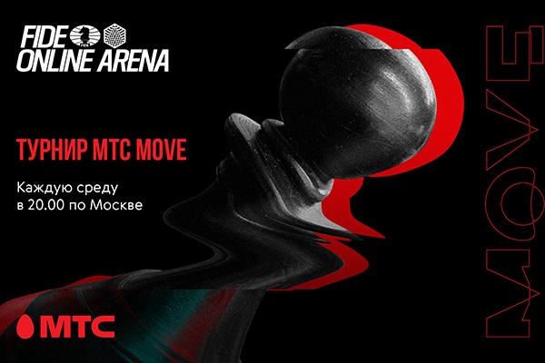 FIDE Online Arena запускает новую серию турниров вместе с МТС