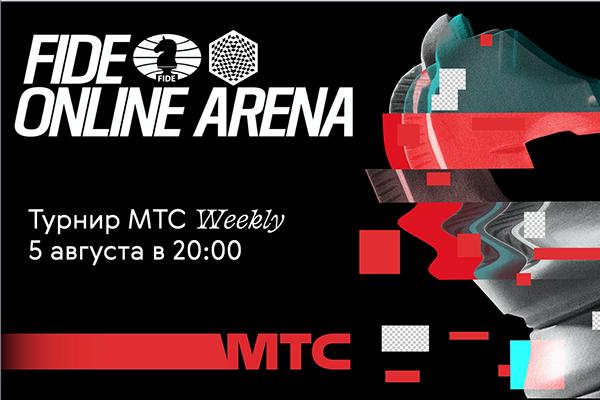 Михаил Антипов выиграл очередной турнир МТС Weekly