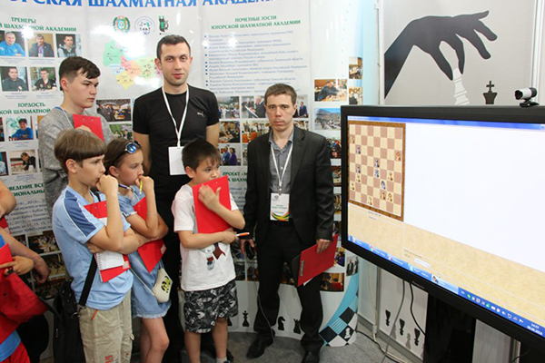 Ugra Chess Academy Takes Part in IT Forum