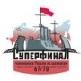 Russian Championships Superfinal