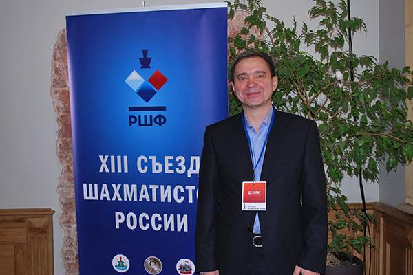 Шахматная федерация Чувашской Республики выиграла грант от администрации Чебоксар