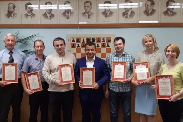 В Нижнем Новгороде состоялась конференция областной федерации шахмат