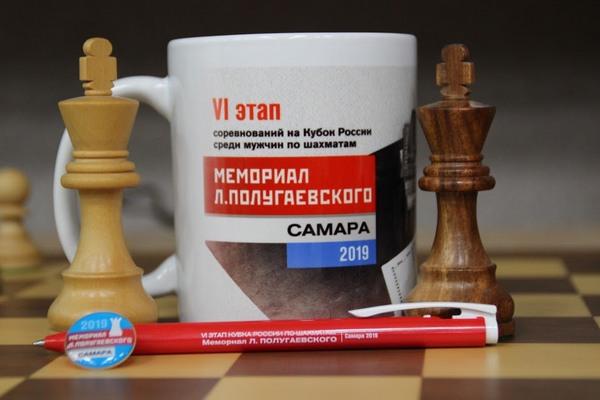В Самаре стартовал турнир памяти Льва Полугаевского