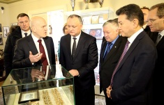 Igor Dodon Visits Central House of Chess Player in Moscow