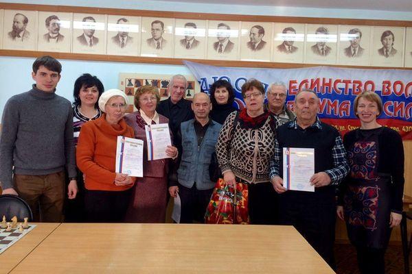 В Нижнем Новгороде сразились команды инвалидов