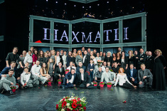 Chess Musical Opening Night Takes Place in Moscow