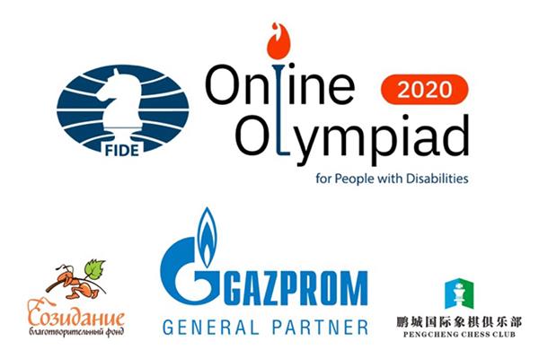 На платформе Tornelo стартует Олимпиада ФИДЕ для людей с ограниченными возможностями