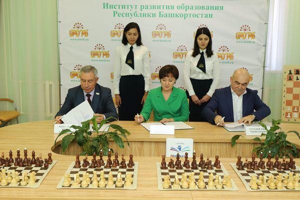 В Уфе педагогов обучат навыкам шахматных тренеров