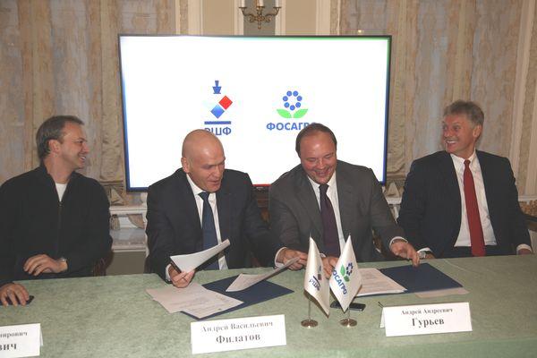 Группа «ФосАгро» и Российская шахматная федерация подписали договор о продолжении стратегического партнерства