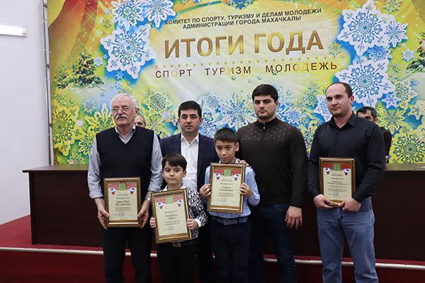 Федерация шахмат Республики Дагестан подвела итоги года