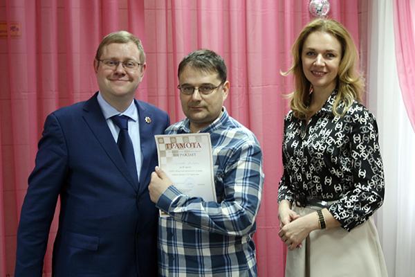 Состоялась отчетно-выборная конференция Федерации шахмат Кемеровской области