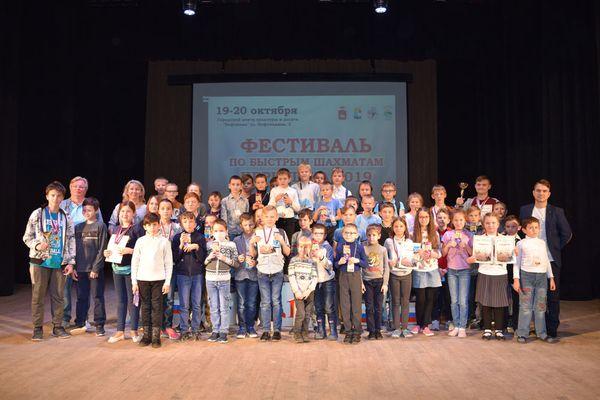 В городе Чернушка Пермской области прошел фестиваль по рапиду
