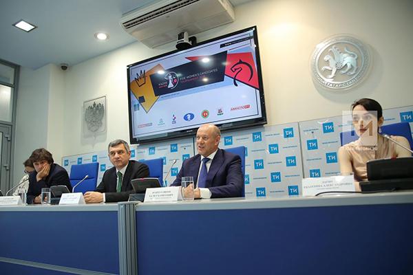 В Казани прошла пресс-конференция перед турниром претенденток