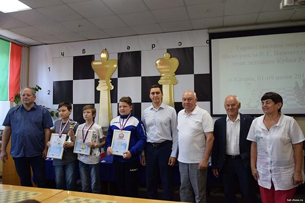 В Казани завершился детский Мемориал Рашида Нежметдинова