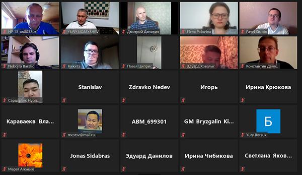 Федерация шахмат России провела обучающий онлайн-семинар