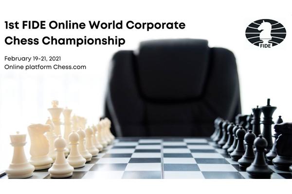 """""""Сбер"""" и еще 27 российских команд вступают в борьбу на корпоративном онлайн-чемпионате мира"""