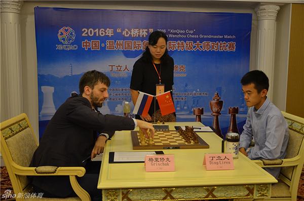 Александр Грищук победил Дин Лижэня в матче