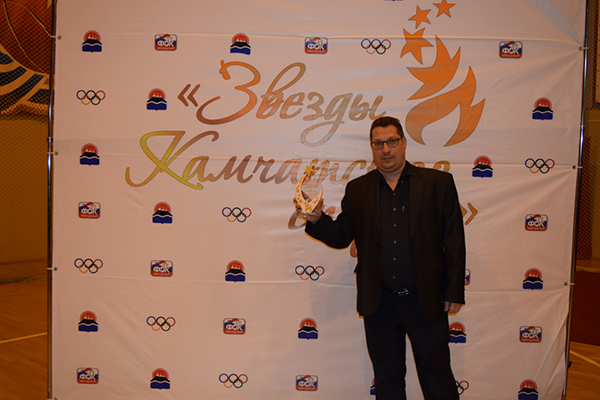 Федерация шахмат Камчатского края признана лучшей федерацией региона среди игровых видов спорта