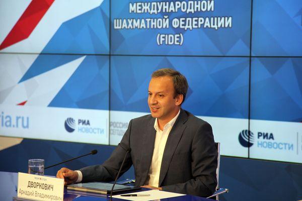 Аркадий Дворкович назвал свой тикет