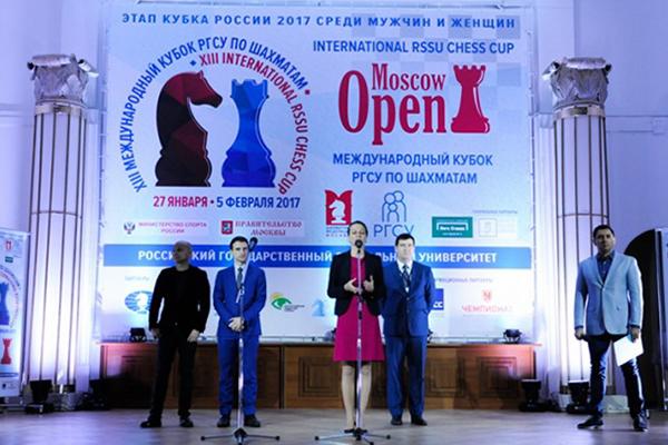 В РГСУ стартовали первые турниры Moscow Open 2017