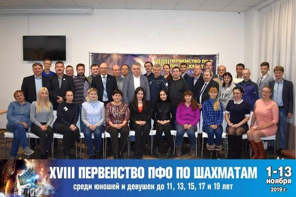 В Самарской области проходит судейский семинар