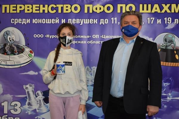 В Самарской области завершилось первенство Приволжского федерального округа