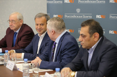 Press Conference on FIDE Candidates Tournament Held in Moscow