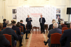 Anatoly Karpov's Reception Takes Place in Central Chess Club