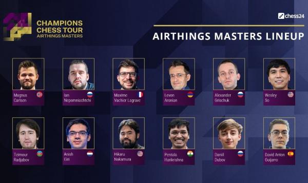 Сыграны первые 4 тура супертурнира Airthings Masters
