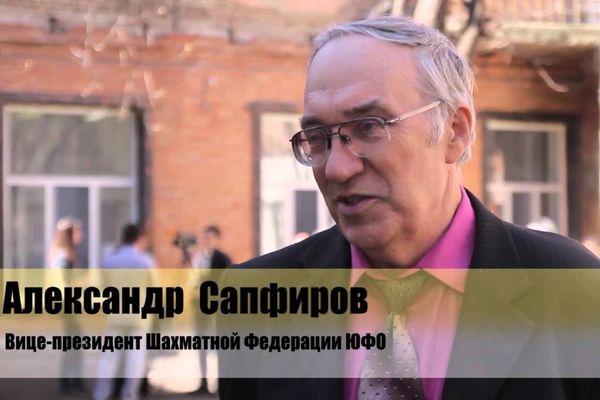 Ушел из жизни Александр Сапфиров
