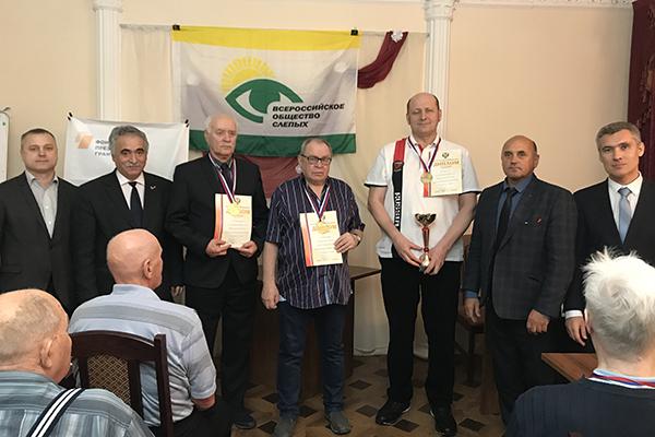 В Костроме состоялся командный чемпионат России по рапиду среди слабовидящих