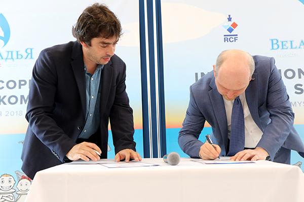 РШФ и Федерация компьютерного спорта России подписали соглашение о сотрудничестве
