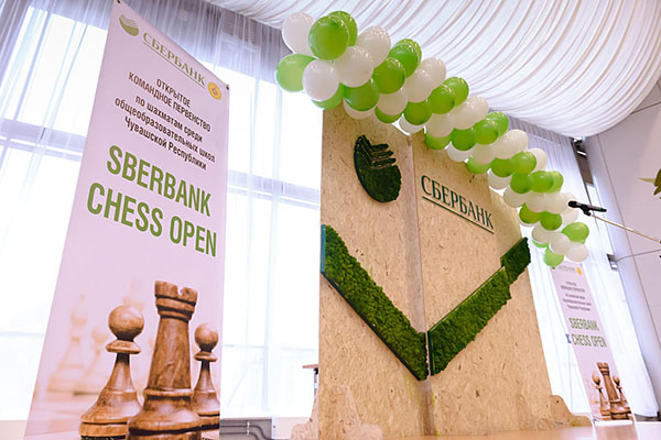 Пятый турнир Sberbank Chess Open пройдет 28 ноября