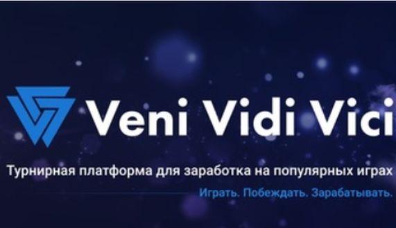 Платформа VVV Cash приглашает на командный турнир
