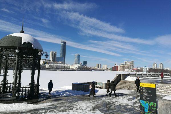 Завершилось онлайн-первенство Екатеринбурга среди девочек и мальчиков до 9 лет