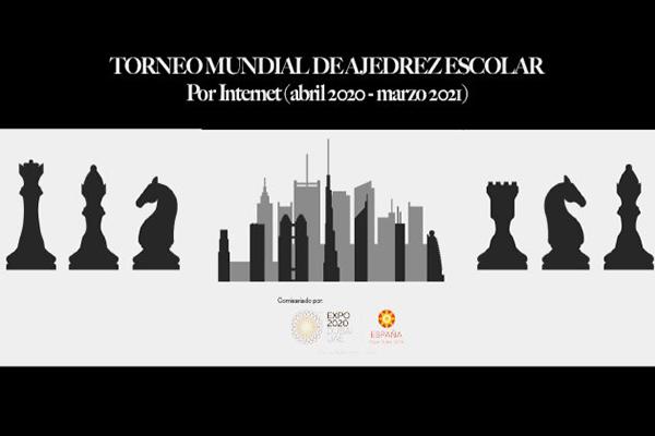 Школьники приглашаются принять участие в международном онлайн-турнире