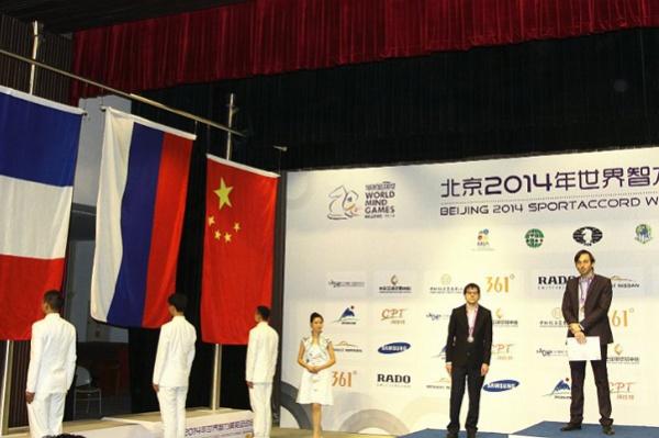 Александр Грищук выиграл блицтурнир на Интеллектуальных играх в Пекине