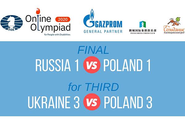 Команда России вышла в финал Олимпиады ФИДЕ для людей с ограниченными возможностями