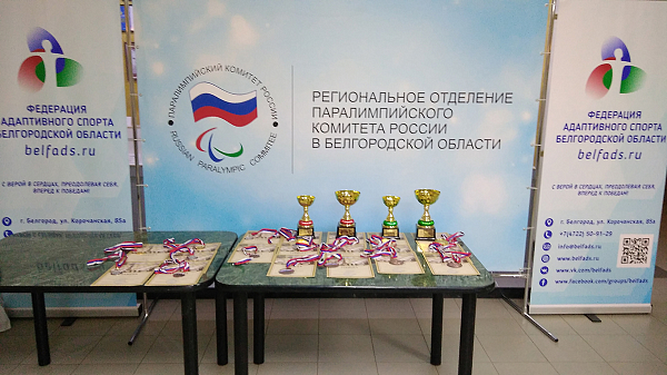Подведены итоги юбилейного Кубка Белогорья