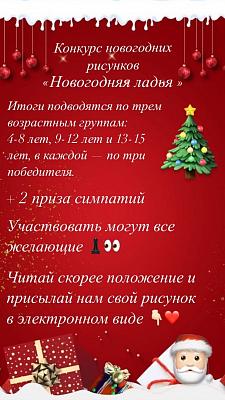 Состоялся 13-й Кубок Сокрустова