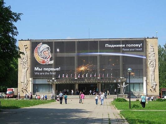 """В Звездном городке прошел международный турнир """"Юные звезды"""""""