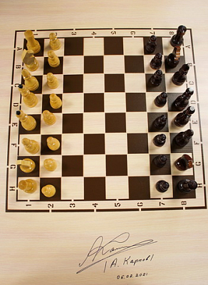 Анатолий Карпов открыл шахматные клубы в Тюмени