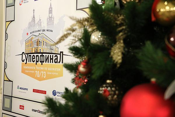 В Москве открылись Суперфиналы чемпионатов России