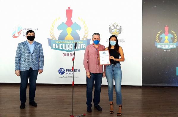 Валентина Гунина и Максим Чигаев лидируют на Высшей лиге
