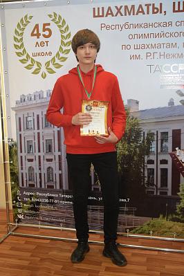 В Казани завершилось первенство Республики Татарстан