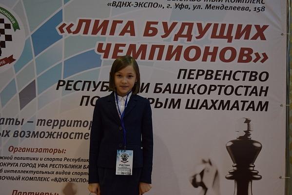 """В Уфе прошел детский """"Турнир чемпионов"""""""