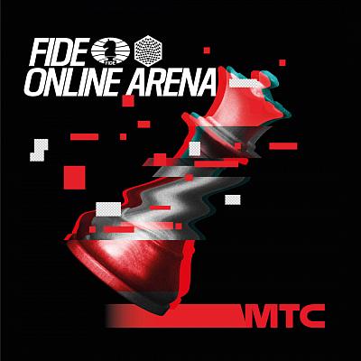 FIDE Online Arena запускает серию еженедельных турниров